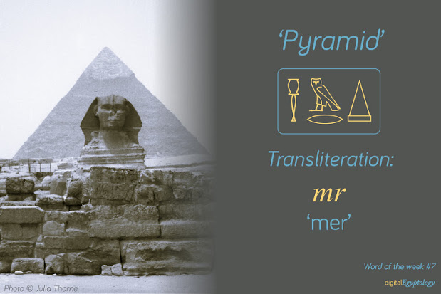 07-pyramid