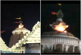 Image result for Holy flag atop Puri's Jagannath temple catches fire